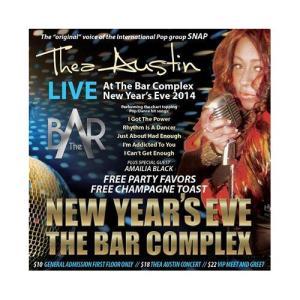thea-austin-live-bar-complex-40
